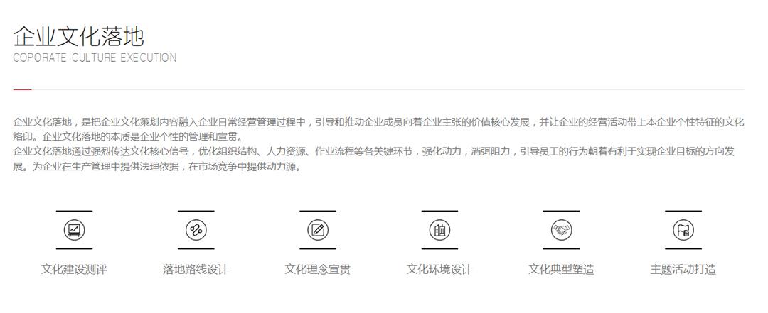 企业_08.jpg