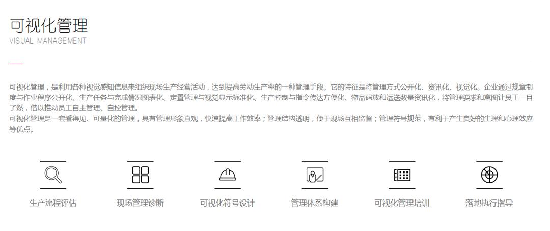 企业_09.jpg